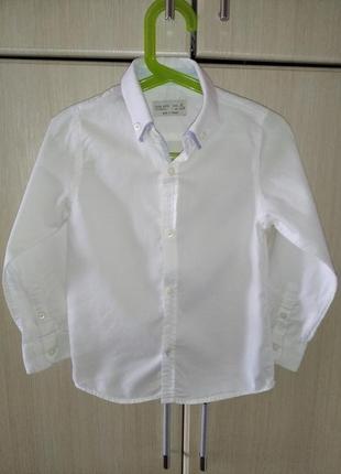Стильная рубашка slim fit
