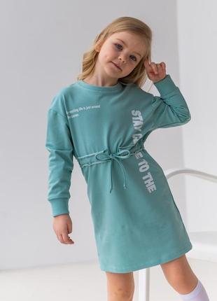 Детское платье 128-140 р.