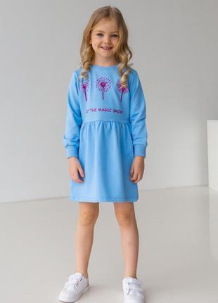 Детское платье 110-122 р.