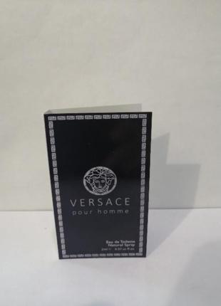 Versace pour homme, пробник, виалка 2мл
