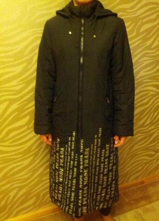Пальто болоневое на синтепоне с капюшоном