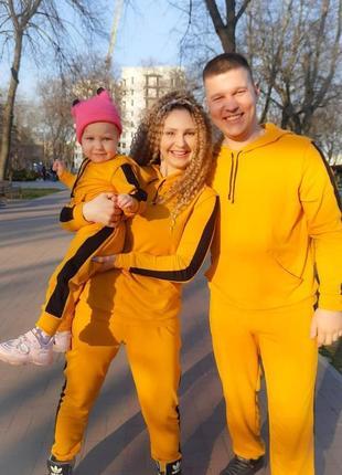 Спортивные костюмы серии family look