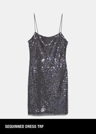 Ещё одно красивое коктейльное платье