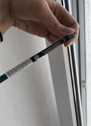 Водостойкий карандаш для глаз yves rocher