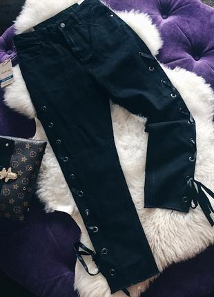 Нереально крутые черные  джинсы mom с высокой посадкой и шнуровкой