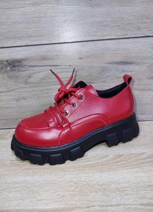 Броги / туфли платформа / женские / полуботинки /хайпоты