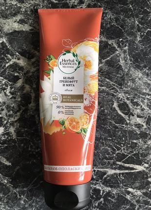 """Бальзам-ополаскиватель """"белый грейпфрут и мята моса"""" от herbal essences"""