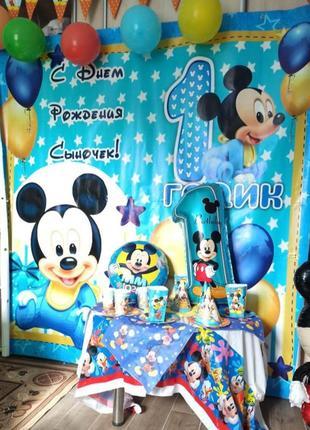 Баннер на годик мальчику микки маус и другая атрибутика в подарок