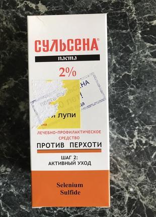 Паста лечебно профилактическая против перхоти 2% от сульсена