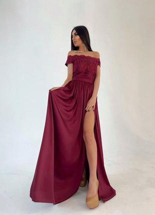Платье-макси с кружевным верхом бордовое