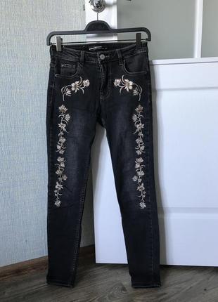 Высока посадка джинсы