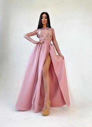 Платье-макси с пышной юбкой и блестящим верхом розовое