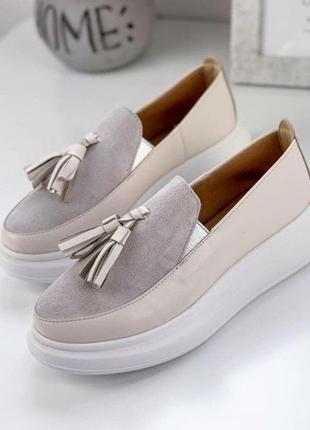 Сливочные туфли мокасины лоферы из натуральной кожи