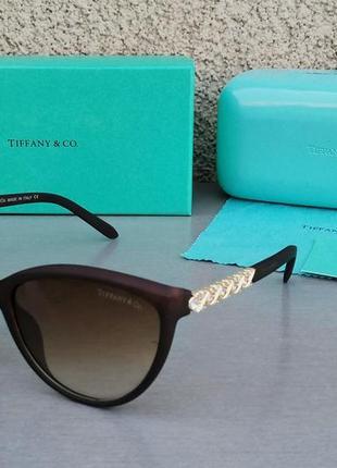 Tiffany and co очки женские солнцезащитные коричневые с золотом градиент