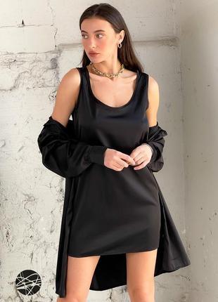 Шелковый комплект шелковое платье шелковая рубашка