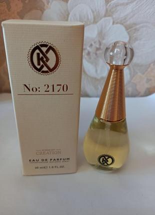 Жіноча парфумована вода kreasyon creation 2170 dore, 30 мл
