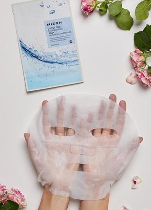 Тканевая маска для лица с морской водой 23 мл, mizon