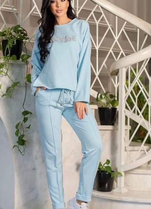 Голубой костюм, трикотажный костюм, костюм с брюками