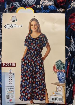 Летнее платье cocoon, коттон