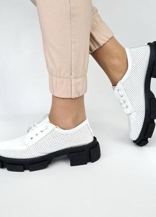 Туфли из натуральной кожи со сквозной перфорацией