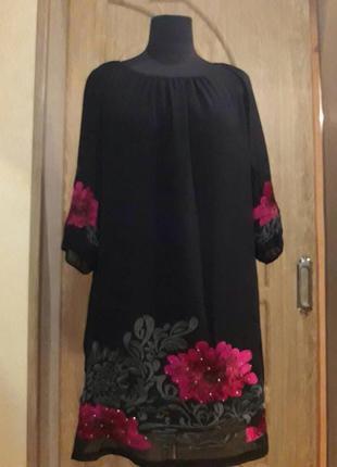 Prada очень красивое платье с гладью