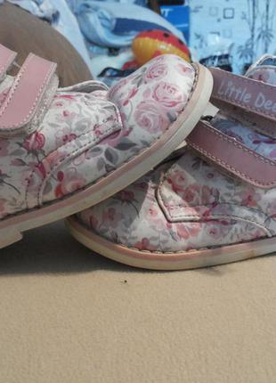 Демисезонные ботинки для девочки 26 размер длинна стельки 16 см