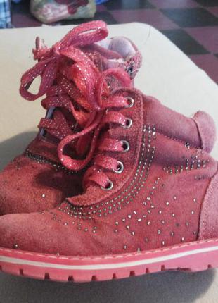 Замшевые ботиночки на девочку 25 размер, 15 см стелька