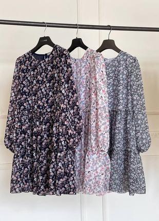Платье лёгкое цветочный принт с рюшами свободное можно и для беременных весна