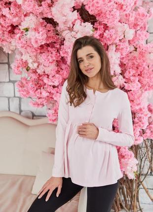 Кофта для беременных и кормления