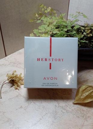 Herstory, avon, парфюмерная вода