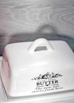 Масленка керамическая.