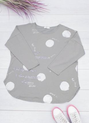 Батал женский серый свитшот кофта