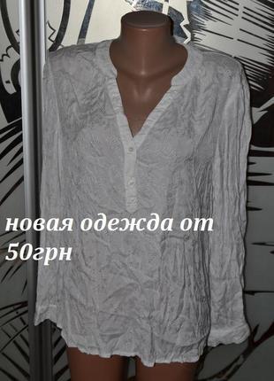 Блузка вышивка с длинным рукавом