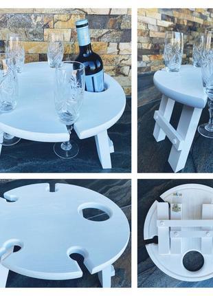 Білий винний столик