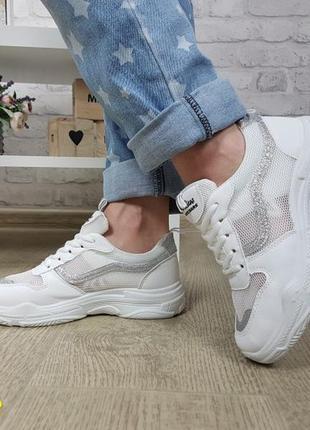 Кроссовки белые  с дышащей сеткой