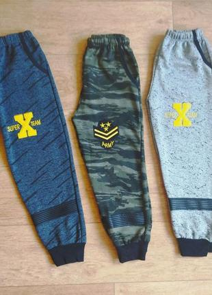 Модные спортивные штаны, хлопок, турция от 6-7 до 10-11 лет