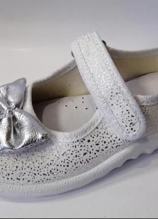 Текстильные туфли тапочки waldi нарядные туфельки