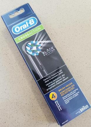 Насадки для електричної зубної щітки