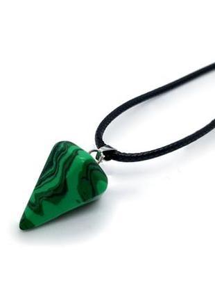 😵🍀 миниатюрный кулон на шнурке/цепочке натуральный камень малахит маятник конус