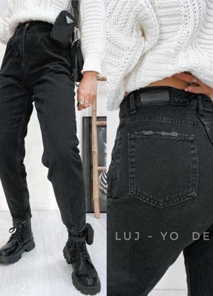 Стильные джинсы слоуч,slouchy,джинсы мом 36,38р как zara турция