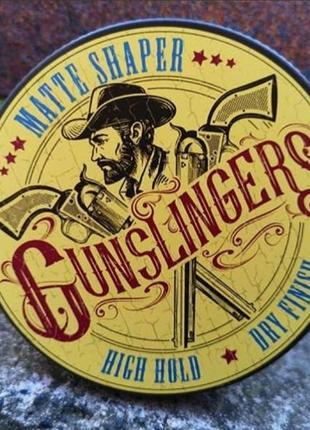 Матовая паста для укладки волос gunslingers