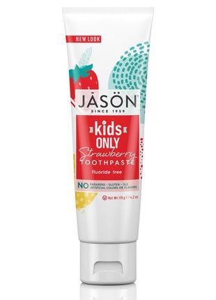 Детская зубная паста без фтора «клубничная» от 2 лет jason (сша)
