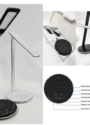 Led лампа з безпровідною зарядкою