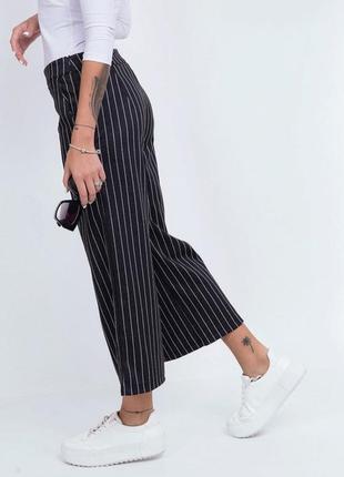 Модные красивые удобные брюки кюлоты f&f