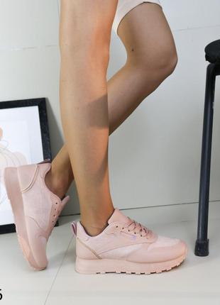 Удобные лёгкие кроссовки для спорта и на каждый день эко кожа