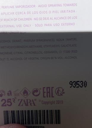 Духи zara orchid intense/парфуми /туалетна вода /парфюм4 фото