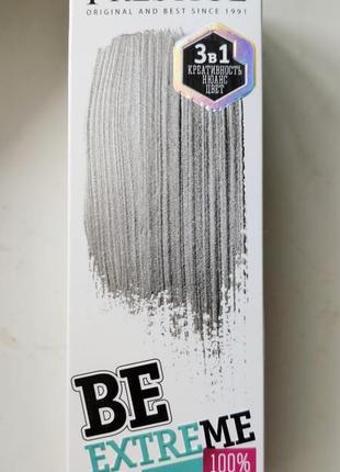 Оттеночный бальзам для волос графит