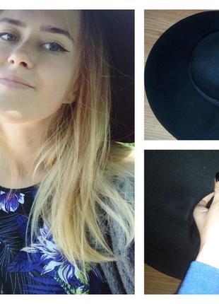 Широкополая шляпа h&m