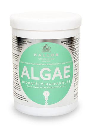 Маска для волос kallos cosmetics с экстрактом водорослей и оливковым маслом