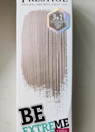Оттеночный бальзам для волос титан